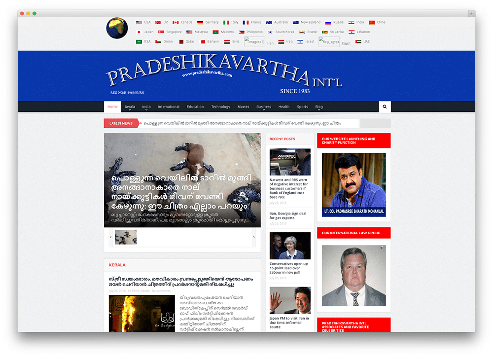 Pradeshik Vartha